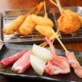 肉串カツ盛り(お任せ肉串4本・玉ねぎ1本)800円