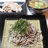 麺Bar 雷のおすすめポイント1