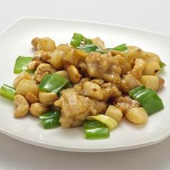 とり肉のカシューナッツ入り炒め (小盆/中盆)