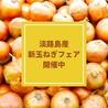 きざみ 荻窪店のおすすめポイント3