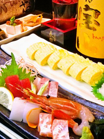 魚々菜々居酒屋 一条三条店