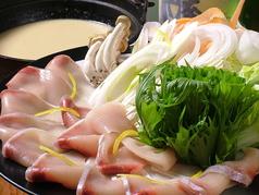 御米屋 古町店のおすすめ料理1