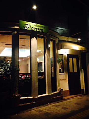 手打ちパスタや自家製パンやデザートと共にイタリアの味を皆様にお伝えするレストラン