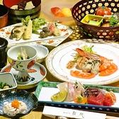 和食処 松風 大分のおすすめ料理3