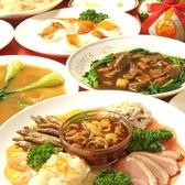 北京大飯店のおすすめ料理2