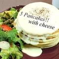 料理メニュー写真とろとろチーズマウンテン