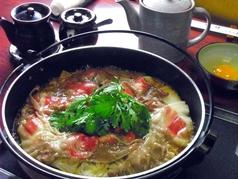 松伊のおすすめ料理1