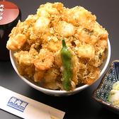 葵丸進のおすすめ料理2