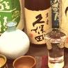旬彩まさかのおすすめポイント1
