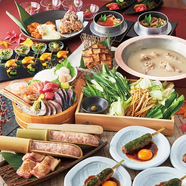 かまどか 中野南口店のおすすめ料理1