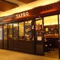 【東京酒場 タペオ】大手町駅直結のビルの地下のレストラン街にございます。