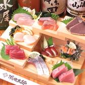 浜焼太郎 長野駅前店のおすすめ料理3
