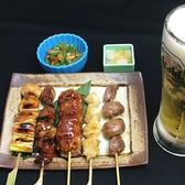 鳥せい 京橋店のおすすめ料理2