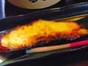 串嘉のおすすめポイント2