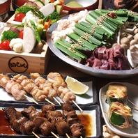 国産食材使用のコース!新宿西口での歓送迎会は当店へ!