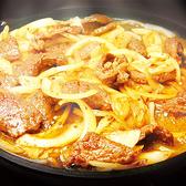 焼肉家族 炙っ亭のおすすめ料理3