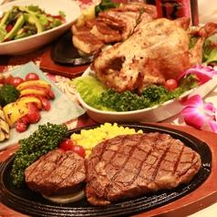 グリル&ステーキダイニング スコール 横浜関内店のおすすめ料理1