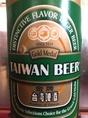 台湾、モンドセレクション金賞受賞『台湾ビール』