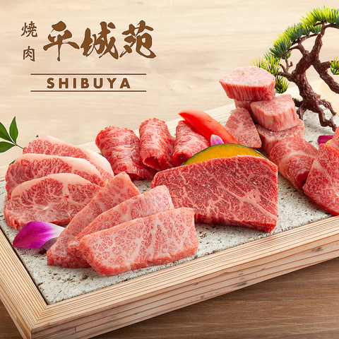 焼肉平城苑 渋谷店で落ち着いた店内で厳選された最高級黒毛和牛をご堪能ください。