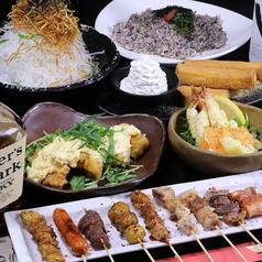 平成文化食堂のコース写真