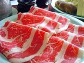 松伊のおすすめ料理2