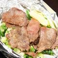 料理メニュー写真牛たんのネギ塩焼