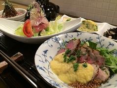 Japanese Dining にののコース写真