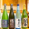 寿司 うなぎ 加根古のおすすめポイント3