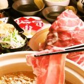 居食館 南都乃風 西橘店の写真