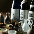 店長が厳選した日本酒は当店の鶏料理との相性バッチリ♪地鶏と地酒が評判の個室居酒屋!