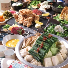 九州料理 博多門 田無店のおすすめ料理1