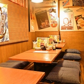 まじめや 広島中央通り店の雰囲気2