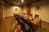 日本料理 桃山 西神オリエンタルホテルのおすすめポイント2