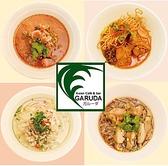 アジアンカフェ&バル ガルーダのおすすめ料理2