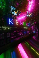 KEMURI mist jungle ケムリ ミストジャングルの写真