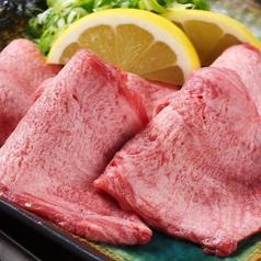 焼肉ウシキチのおすすめ料理1