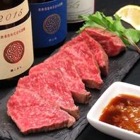 【肉料理】厳選銘柄和牛の炭火炙り焼き☆
