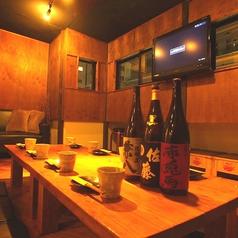 完全個室ダイニング 味音 AJITO アジト 藤沢の写真
