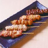 居酒屋 楽市 大崎店のおすすめ料理2