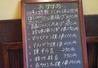 串嘉のおすすめポイント3