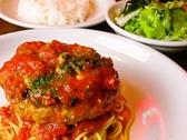 レストラン&バー FINEのおすすめ料理3