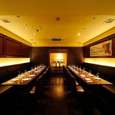◆6F 完全個室BAR【別邸】◆15名様から、立食なら40名様までご利用頂けます♪