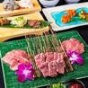 焼肉 華道 難波店のおすすめポイント3