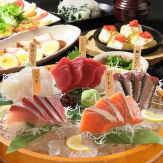 とびっきり旨い酒と魚 東新漁港のコース写真