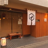 仙川 えんどうのおすすめポイント1