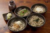 しのぶ庵 あべのキューズモール店のおすすめ料理3