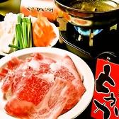 とうかのおすすめ料理2