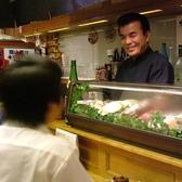 北海道料理 小樽の雰囲気3