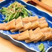 山王 美家古寿司のおすすめ料理2
