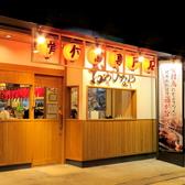 釜焼鳥本舗おやひなや 博多駅筑紫口店の雰囲気3